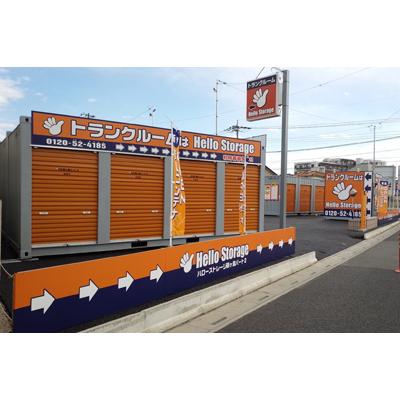 ハローストレージ鶴ヶ島パート2