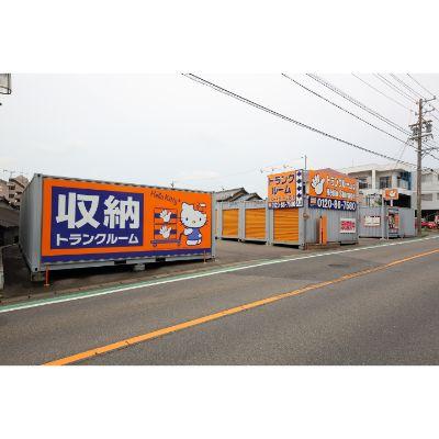 ハローストレージ乙川