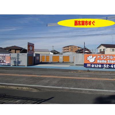 ハローストレージ西区篠原