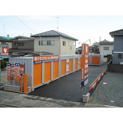 ハローストレージ水戸パート3(本町)店 外観