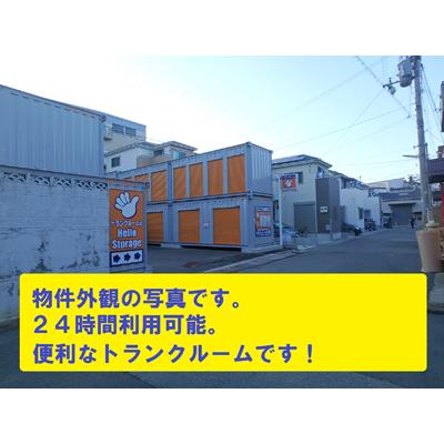 ハローストレージ神戸長田パート4(湊川)