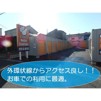 ハローストレージ大阪藤井寺
