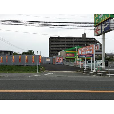 ハローストレージ糸島波多江