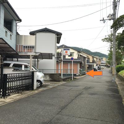 ハローストレージ京都山科パート2