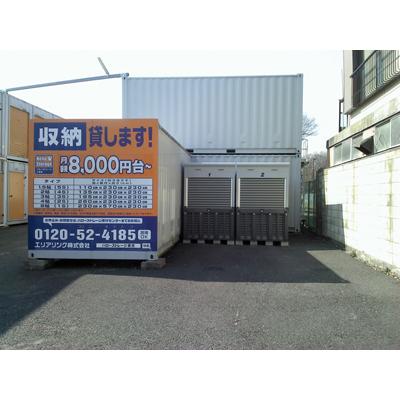 ハローストレージ小金井パート1(バイクBOX)