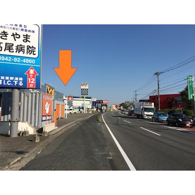 ハローストレージ筑紫野杉塚(太宰府)