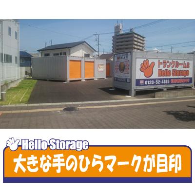ハローストレージ熊本駅前店 外観
