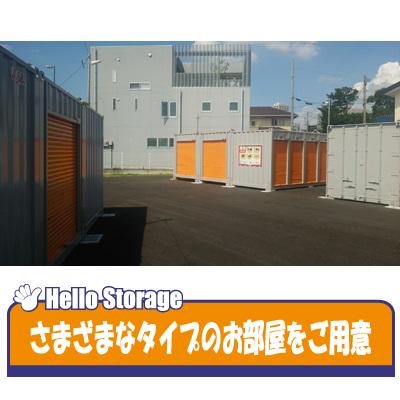 ハローストレージ熊本駅前店 内観