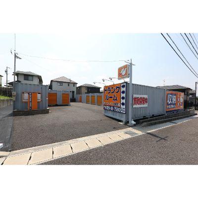 ハローストレージトヨタ朝日町パート2