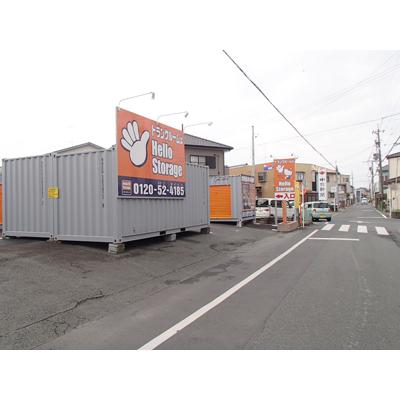 ハローストレージ浜松市上島店 外観