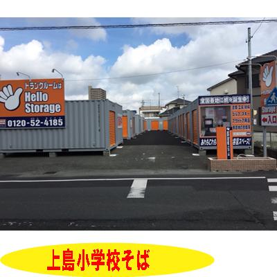 ハローストレージ浜松市上島店 内観