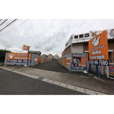 ハローストレージ春日井篠木町
