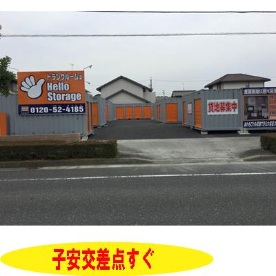 ハローストレージ浜松市子安
