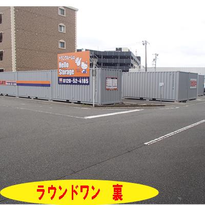 ハローストレージ富士市荒田島