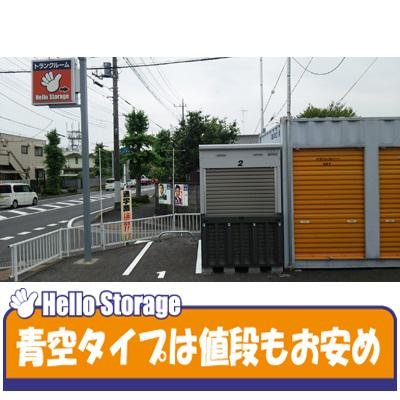 ハローバイクパーキング吉川いちょう通りパート1