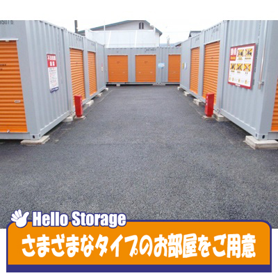 ハローストレージ福井飯塚店 内観