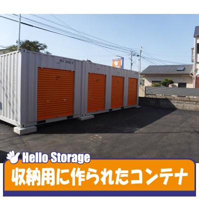 ハローストレージ宮崎恒久店 内観