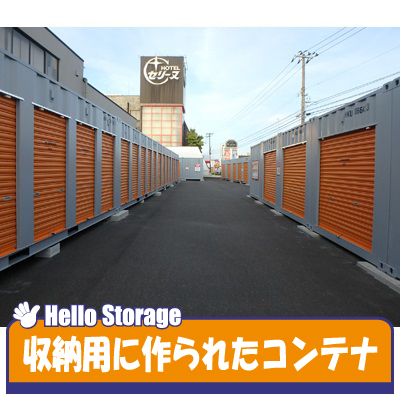 ハローストレージ福井西開発店 内観