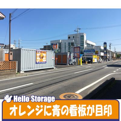 ハローストレージ草津駅東(栗東小柿)