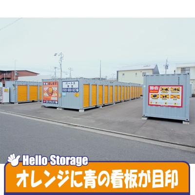 ハローストレージ高松木太町店 外観
