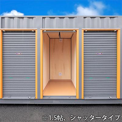 ハローストレージ 八王子高倉町店 車横づけ