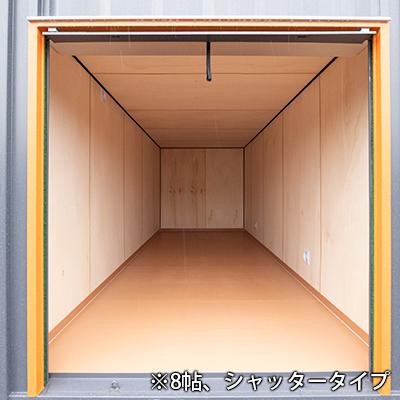 ハローストレージ熊本黒髪KDA店 内観